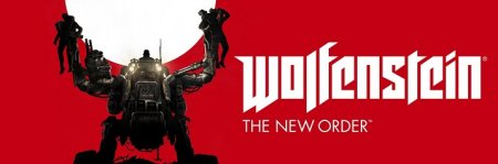 Wolfenstein: The New Order: Первые оценки